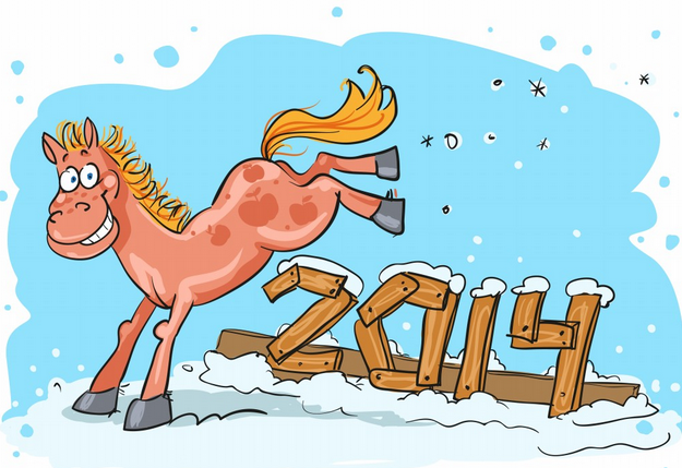 Новый год 2014: что надеть