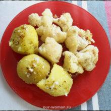 Печеная цветная капуста с картофелем