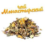 Монастыркий чай от паразитов1