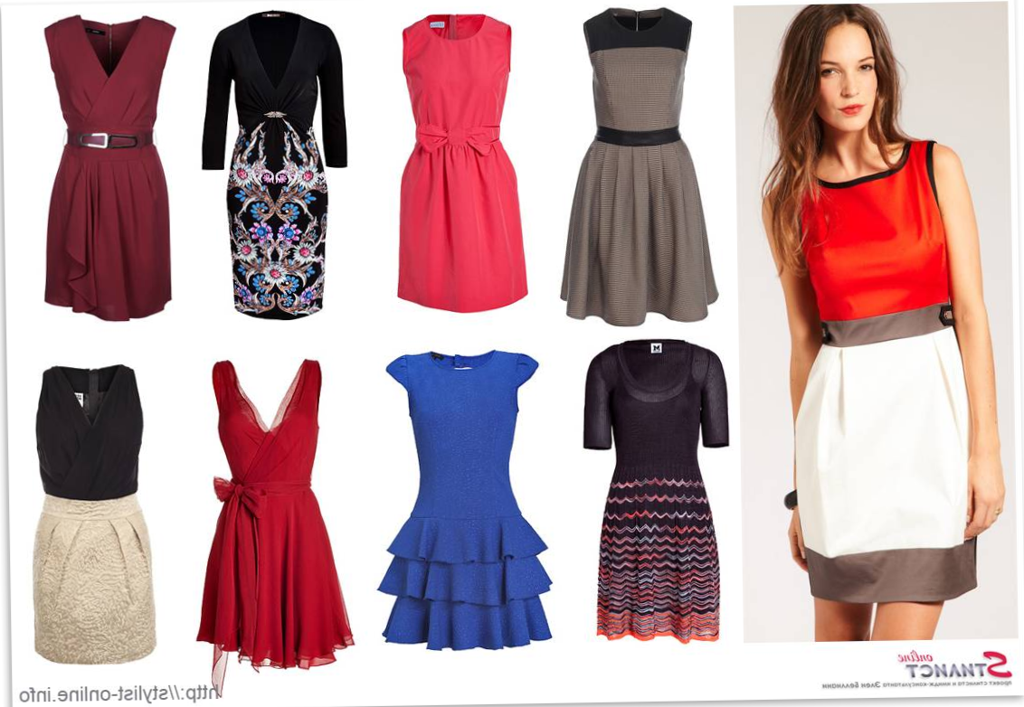 Какие платья носить если есть живот и бока фото