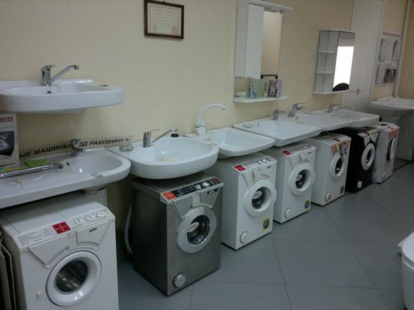 Малогабаритные стиральные машины автомат под раковину1