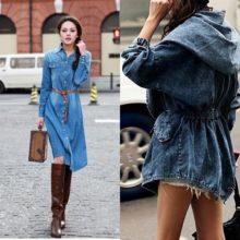 Женская  мода джинсы на 2017 год: формируем стильный гардероб