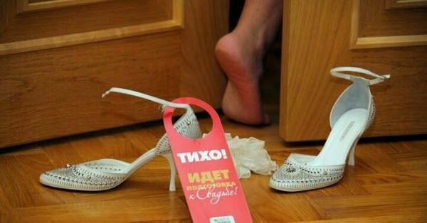 Подготовка к свадьбе 3