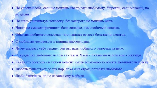 цитаты 2