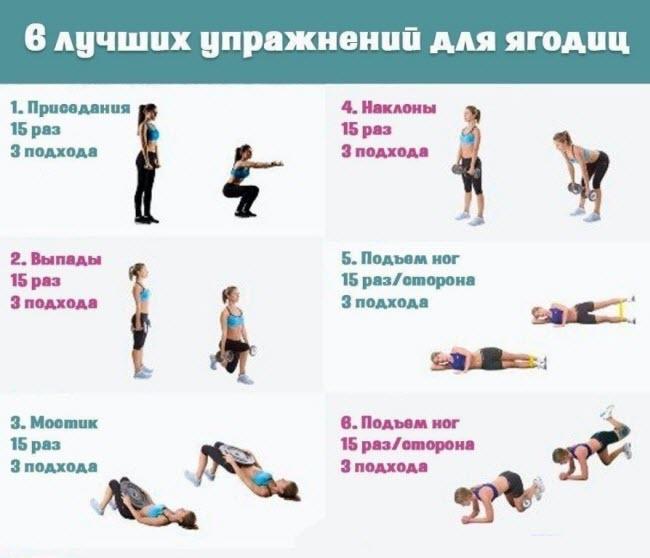 Программа упражнений для похудения за месяц 11