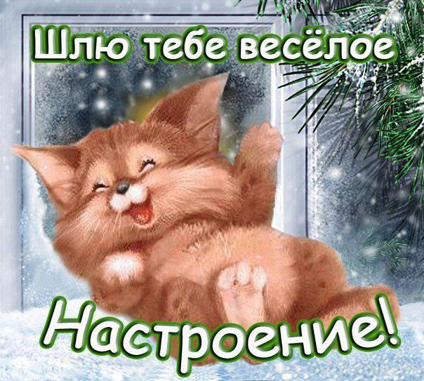 http://our-woman.ru/wp-content/uploads/2016/07/веселое-настроение.jpg