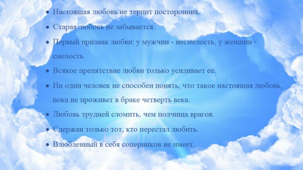 Цитаты1